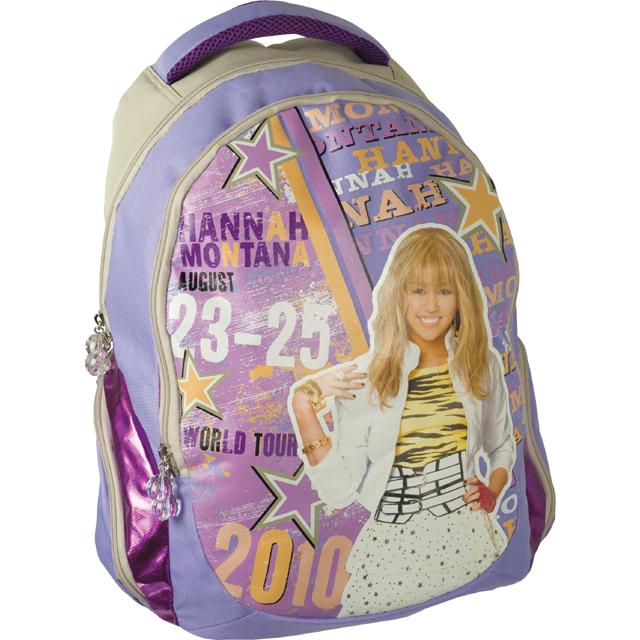 Sun Ce školní batoh - Disney Hannah Montana 254aa1f728